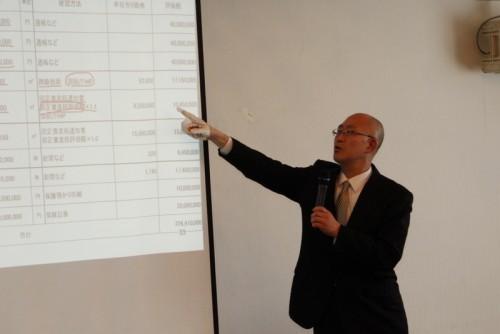 平成27年度相続税・贈与税セミナー